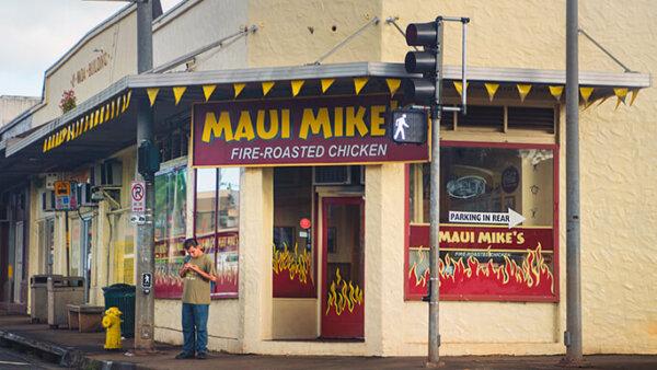 マウイマイクス【ハワイの美味すぎるローストチキン!カイルアとワヒアワの店舗紹介】
