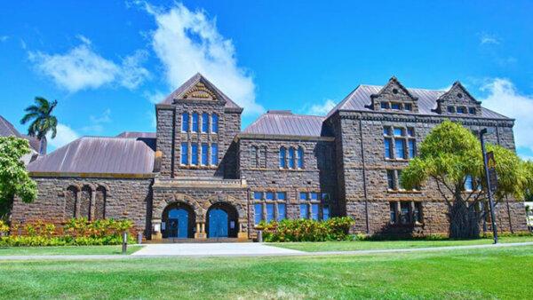 ビショップミュージアム【プラネタリウムも楽しめる!ハワイ最大の人気博物館】