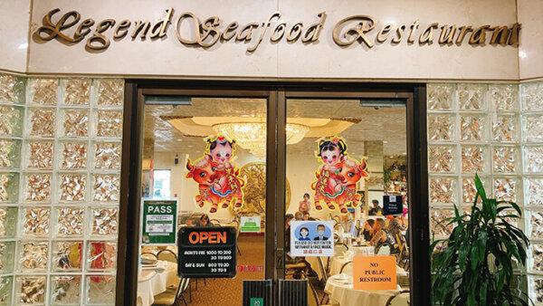 レジェンドシーフードレストラン【ハワイで1番人気の中華料理店】