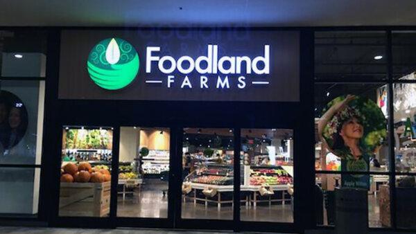 フードランド・アラモアナ店【ポキがおすすめ!ハワイ最大のローカルスーパー】