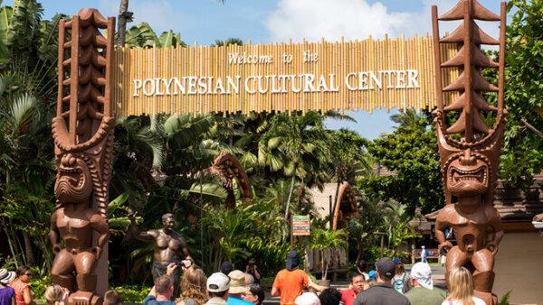 ポリネシアカルチャーセンター【ハワイ最大規模のルアウショー&テーマパーク】