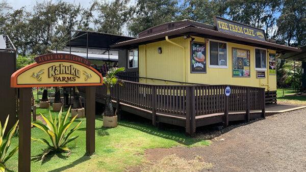 カフクファーム【リリコイバターが有名なハワイのオーガニック農園】