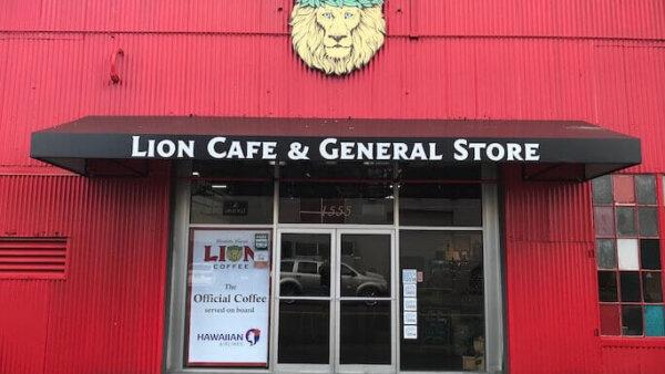 ライオンコーヒー工場【工場見学もできるハワイで1番おすすめのコーヒー】