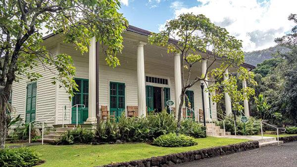 クイーンエマサマーパレス【隠れたる観光スポット!ハワイの夏の宮殿】
