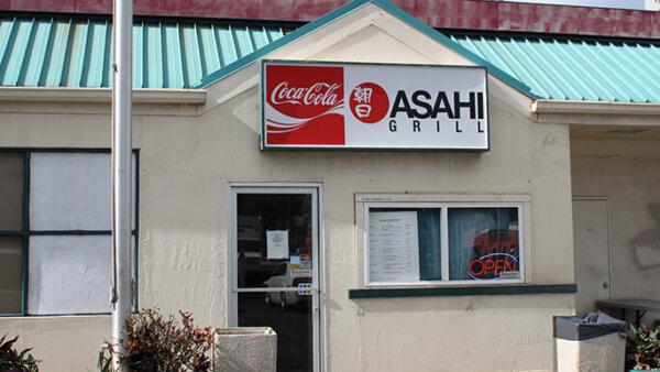 アサヒグリル【ハワイで最も有名な絶品オックステールスープ】